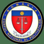 corpul-national-al-politistilor